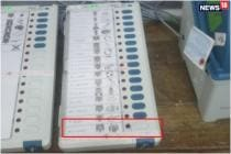 Button Next to AMMK's Candidate Missing From EVMs, Polling Suspended in Tamil Nadu's Cuddalore
