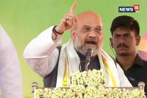 Amit Shah Accuses Congress of Tacitly Approving Kashmir Secession from India