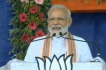 PM Modi Says He Called Pakistan's Nuclear Bluff Because India Has the 'Mother of Bombs'