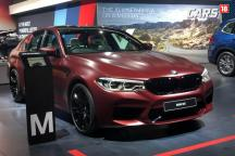 New BMW M5 First Look Video at Auto Expo 2018