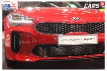 Auto Expo 2018: Kia Stinger GT First Look At Auto Expo