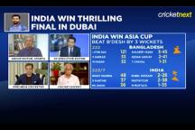 WATCH | The Ebb and Flow of the Final was Fascinating: Rohan Gavaskar