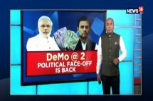 Viewpoint: Is Namo Sarkar's Crackdown On Corruption The Boldest Yet?