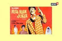 RK Studio on Sale: How RK Studio Changed the Indian Cinema