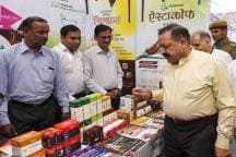AYUSH Can Help India Tackle Growing Disease Burden, Govt Must Train Experts For Clinical Use