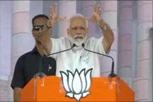 Nehru Distanced Sardar Patel from Kashmir Issue And We Are Bearing the Brunt, Says Modi in Gujarat