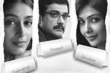 Bengali Review: 'Aparajita Tumi' is too familiar