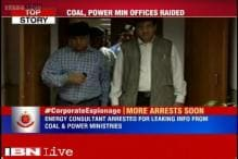 Corporate espionage case: Police record 2nd FIR, raids coal, power ministry offices