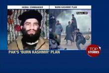 News360: Hizbul Commander Incites Attacks Against Jammu And Kashmir Police