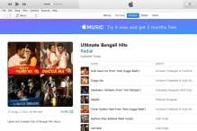 Apple iTunes Releases Its First Ever Bengali Music Playlist