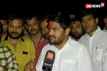 10-12 Congress Candidates Would Move Gujarat High Court for Recount: Hardik Patel