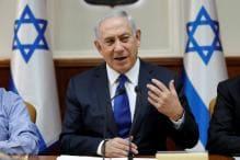 Israel's Netanyahu Calls UN
