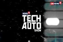 Tech and Auto Show, Episode-35: Mercedes Benz S Class 2018 , Galaxy S9 and S9+ & More