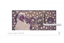 Google Doodle Celebrates Shehnai Maestro Ustad Bismillah Khan's 102th Birthday