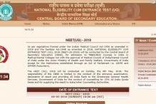 NEET 2018 Correction Process to begin on 15th March; Here's what you can Correct?