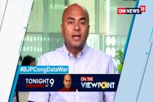 Viewpoint With Bhupendra Chaubey : #BJPCongDataWar