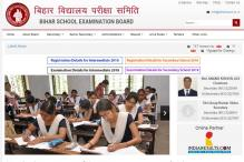 Bihar TET 2016 Answer Key released at biharboard.ac.in; Download Today, Objection Window open till 7th April 2018, 5PM