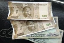 ATM Dispenses 'Churan Lable' Rs 500 Notes in Bareilly, Video Goes Viral