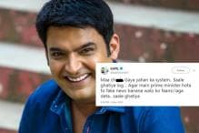 Kapil Sharma Has the Choicest Abuse For Media All Because Salman is a 'Good Man'