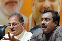 BJP Quits Jammu & Kashmir Govt, Ends Alliance with PDP
