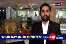 India360 With Arunoday Mukharji at 7:30PM