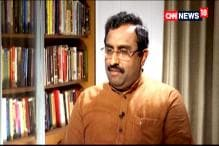 Shades Of India Episode-118: Mehbooba Mufti's Resignation As CM, Ram Madhav And  Ghulam Nabi Azad on BJP-PDP Split And a Chat With Badshah