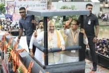 Does Rahul Gandhi Know How Onions Grow? Shivraj Chouhan Kick-starts 'Jan Ashirwad Yatra' With Attack on Congress