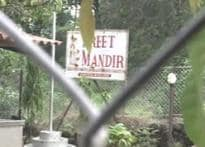 Preet Mandir loses Goa license