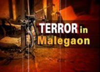 Some leads in Malegaon blasts
