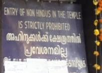 Kerala temple says no to non-Hindus