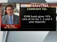 INV Mantra: All about company fixed deposits