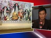 Watch: Bhaichung Bhutia celebrates Durga Puja