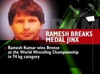 Wrestler Ramesh wins bronze at world tourney