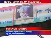 PMO pulls up Kamal Nath, says don't use PM's photos