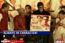 Bachchans at 'Khelein Hum...' music release