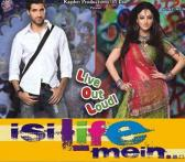 Masand: 'Isi Life Me' is a half-baked melodrama