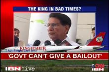 No bailout package for Kingfisher: Ajit Singh