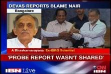 Probe report was not shared: Ex-ISRO scientist
