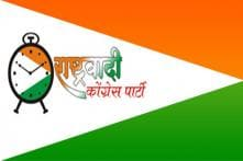 Pune polls: NCP is single largest party