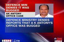 Ministry of Defence denies reports of bugging