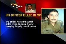 MP: Slain IPS officer's wife delivers baby boy