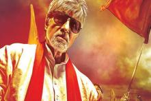 Department: Amitabh Bachchan dances to 'Kammo'