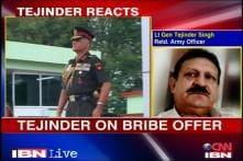 Army Chief has lost mental balance: Tejinder Singh