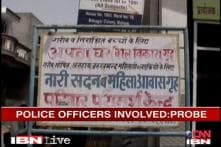 Sexual abuse in govt-aided shelter in Haryana