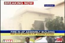Fire in AP Assembly soon after Pranab's meet ends
