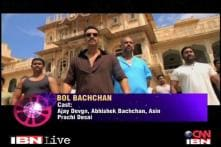 Friday Releases: 'Bol Bachchan' hits screens