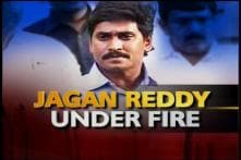 Supplementary chargesheet against Jagan