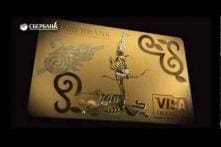 Watch: Bank creates diamond encrusted pure gold credit card