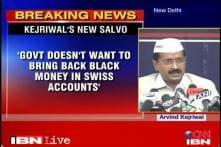 Kejriwal alleges Ambanis, Dabur owners have black money