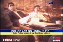 Jindal extortion case: Zee News editors sent to 2-day police custody